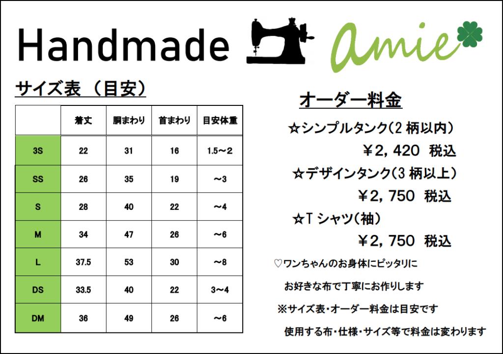 handmade-menu